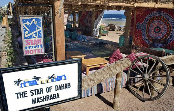 Lounge beds in Dahab